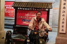 游安东老街