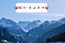 新疆旅行第一站|冬季的天山天池你不要错过