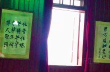 江山,戴雨农故居