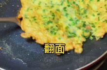 日常晚餐|韭菜饼
