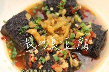 上海探店|长沙排队王开到上海,湘菜必有我