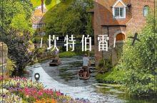 伦敦后花园,英国必打卡神仙小镇