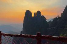莽山国家森林公园~莽山五指峰