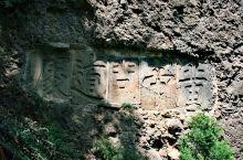 道教发源地之一,崆峒山。
