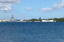 夏威夷珍珠港之旅最大的遗憾,就是没能登上密苏里号战列舰和亚利桑那号纪念馆参观,虽然对于舰上和纪念馆的