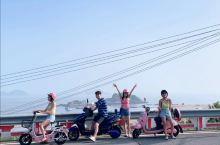 左岸公路,骑电瓶车环岛看海景