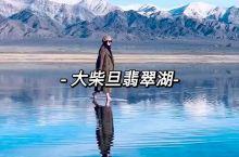 青甘大环线,景点路线