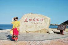 【4月惠州厦门沿海游】第六站汕尾红海湾。  我们是不小心跟着当地考察车进去的,后来才知道还要买票,1