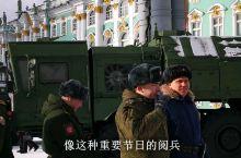 零距离看俄罗斯阅兵