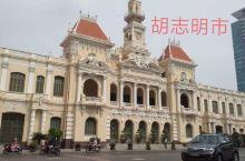 市政厅 胡志明市中央邮局是我见过最漂亮的邮局。民族风情明信片,品种繁多的邮票,朴素大方的越南人……情