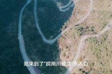 皖山皖水好风光—安徽自驾游
