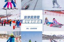 富龙滑雪场,京津冀滑雪爱好者的首选