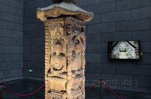 晋中市博物馆