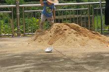 农村玩沙不花钱