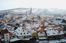 梦想中的童话小镇,原来在这里!