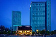 安庆世纪缘国际酒店官方宣传视频