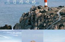 旅行丨霞浦