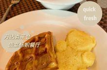 反季节吃瓜·围观王校长滑雪季早餐都吃啥