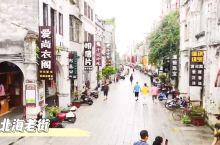 #百名旅游达人北海行#  秋天到广西北海旅行是一件很惬意的事情,当中国的北方已经气候寒冷,万物萧瑟的