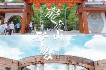 江西 龙虎山旅游攻略 超详细附含所有景点