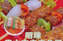 上海美食|小孩子才做选择,10种口味我都