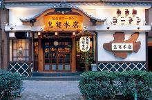 如果在当地品尝高级食材名古屋就在这里