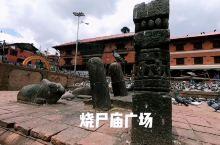 尼泊尔帕斯帕提纳神庙(烧尸庙)广场