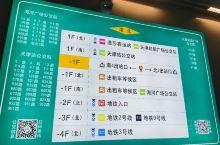 天津火车站