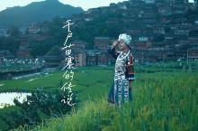 上古蚩尤后裔的居住地,千户苗寨的故事