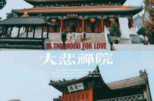 天津的传统建筑