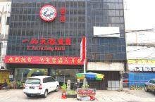 雅加达市中国城大街