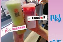 重庆探店|解放碑必打卡的奶茶饮品推荐