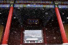 宫门飞雪   一眼千年