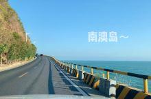 广东秘境海岛|汕头南澳岛…