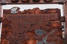 """• 茶马古道起源于唐宋时期的""""茶马互市"""" 因康藏属高寒地区 海拔都在三四千米以上 在高寒地区需要摄入"""