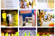 五一值得去度假的好地方…… 详细地址:浙江台州三门县东屏村 交通攻略:自驾 亮点特色:具有几百年历史