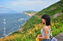 青浜岛——浙江最美海岸线