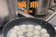 一个吃小吃吃到爽的小城-福鼎游记(2