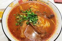 河南•郑州•老张牛肉面