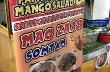 吉隆坡价钱不便宜的路边泰国餐但料多好吃?