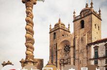 波尔图必去景点——波尔图主教堂