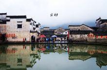 皖南古村落·画里乡村·诗画宏村