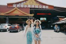 曼阁市场,是西双版纳的东南亚水果批发市场,也是景洪市最大的水果批发市场。这里的水果与蔬菜批发市场一样