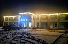 雪后五台山/邂最美的民营酒店#唯漫酒店#