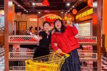 重庆首家火锅自选超市|和闺蜜边吃边玩好棒