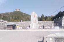 春节假期最后一天,自驾游来到乾县,再次造访乾陵圣地。这坐气势恢宏的皇家陵墓,是盛唐时期唐高宗李智与其