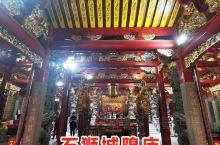 石狮|信众遍布东南亚的城隍庙