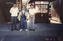 京都映画村。