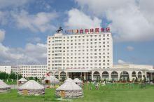 坐落在锡林浩特草原上的五星级酒店