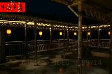 月河湾民宿的竹制凉亭